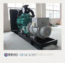 China factory direct sells best china generator price list