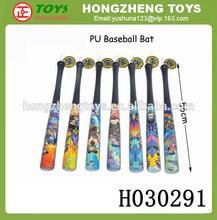 New design wholesale baseball bats 56 CM PU baseball bats toy outdoor sport toy cartoon design H030291