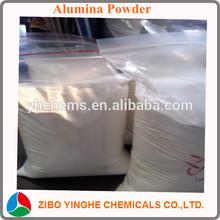 Gamma alumina powder,alumina oxide powder for lacto bacterial(medical)