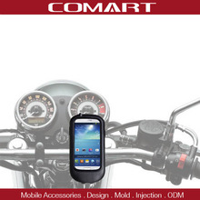 Motorcycle handlebar mount for Samsung GALAXY S4 with IPX4 hot selling water resistant case