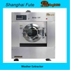 50KG hotel washing machine