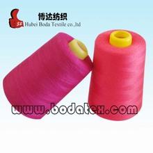 100 pct spun polyester dyed yarn 5000Yards