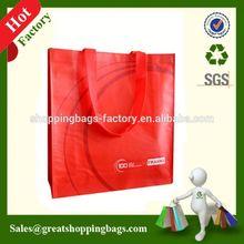 Supply pp woven bag hs code