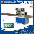 Máquina de embalagem bandagem tczb- 250