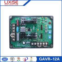 avr GAVR-12A alternator part general electric voltage regulators