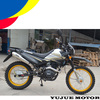 250cc Off Road Motorcycle Made In China