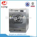 lj de utilidad industrial lavadora secadora para la fábrica