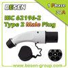 Type 2/ IEC 62196-2 32A EV Charging Male Plug for EV charging Station