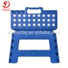 PP folding footstool
