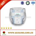 Nuevo bebé pañales desechables, china pañales desechables pañal del bebé activa de mimos nuevos productos 2015