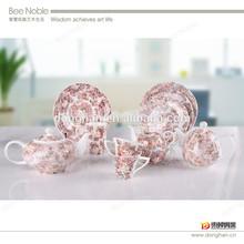 China manufacturer decorating nice design Coffee Set Bone China with cheap price
