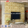 Latest wall papers home interior decoration luxury non-woven wallpaper
