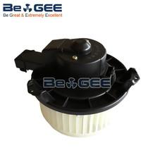 87103-35040 TOYOTA 4 RUNNER 03-06 Heater Fan Motor Replacement