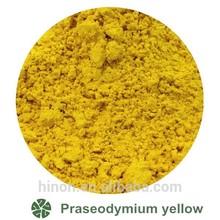 Pr Yellow pigment powder manufacturers