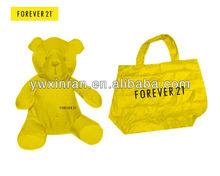 yellow bear shaped foldable shopping bag