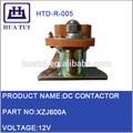 contactor de cc xzj600a