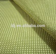 100% Para Aramid fiber fabric,aramid fiber fabric., 200G plain kelvar aramid fiber cloth
