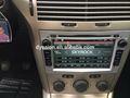 Carro dvd gps rádio opel corsa/dvd com bluetooth fm canbus/2 din 7 polegadas dvd player carro