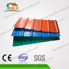 High quality Fine corrosion resistance roof ridge tile