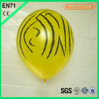 Kids birthday party supplies / Round Party Balloon