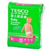 Tesco baby diaper from INSOFTB (CHINA)CO.,LTD