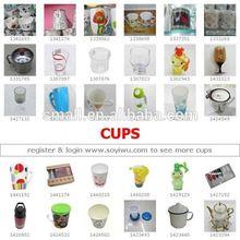 Tuz şeker çay seti: tek noktadan çin kaynaklı: için Türük pazarda bardak ve kupa