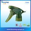 plastic trigger sprayer bottle mini perfume pump sprayermister sprayer food spray bottle