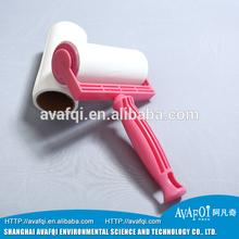 AVAFQI electric lint roller