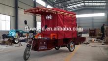 2014 passenger electric auto rickshaw tuk tuk