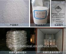 textiles bleaching powder thiourea 99%