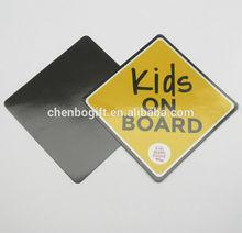 車磁石/上の子供のボード磁気カードの磁石/冷蔵庫用マグネット印刷あなたのアートワーク
