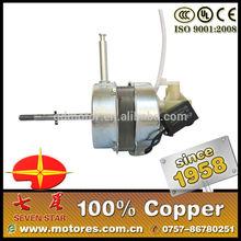 Industrial YY single phase 4 poles fan motor