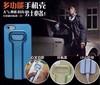 Bottle Opener Cigarette Lighter Cell Phone Case For Iphone6/5, Cigarette Case Lighter