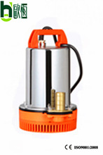 12V DC Centrifugal Submersible Water Pump
