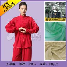 75D polyester DTY plain dyed single lycra jersey fabric