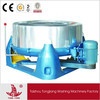 extractor industrial for clothes, jeans, garments, water extraction