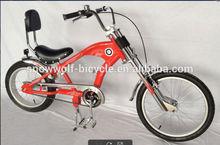 adult chopper bike chopper style bicycle in stock SW-CP-C11