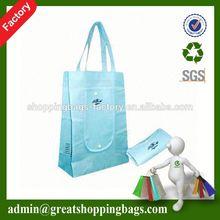 shopper animal shaped nylon foldable bag