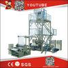 HIGH QUALITY HERO BRAND plastic film blowing machine price