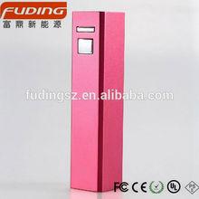 metal case+lipstick/perfume+power bank case for ipad mini