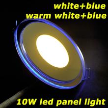 AC85-265V 10W Blue/White/Warm White Round SMD2835 20pcs (inner) SMD3528 32pcs (outside) 3 Changing Modes LED Panel Indoor Light