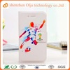 2014 world cup pattern color painting wallet flip leather case for samsung galaxy s4