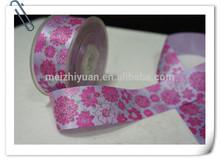 Christmas ribbon,decoration ribbon,gift ribbon
