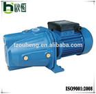 0.75HP JS-80S electric jet 100 water pump
