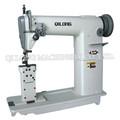 820 doble- aguja de máquina de coser industrial