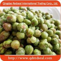 100g bags Green Peas