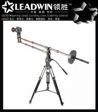LW-J01C professional video camera crane for photographic equipment with carbon fiber tube
