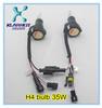 hid xenon headlight hid xenon lamp h4 h/l 35w/55w