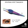 Cute tweezers/colorful eyebrow tweezer scissor