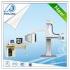 medical digital x ray machine price health analyzer machine PLX8500A